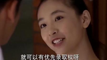 何以琛表示自己大学不找女朋友 赵默笙那我先排队