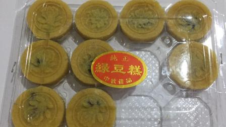 中国美食视频 潮汕绿豆糕的做法 纯手工制作 原汁原味 馈赠佳品