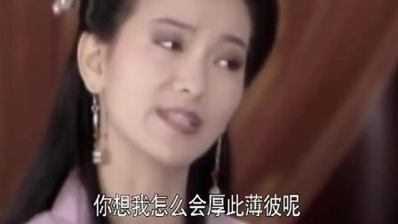 白素贞对许仙太好 引得小青吃醋了 以为姐姐不爱她了!
