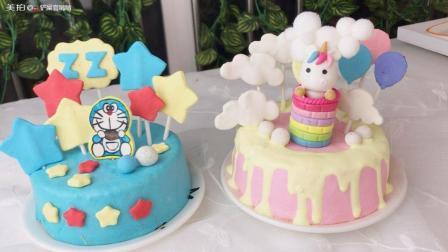 宠物蛋糕制作
