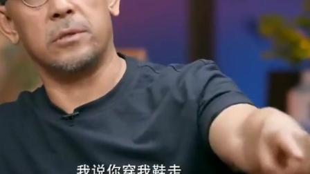 姜文太自信 对窦文涛说 我觉得我钱特多 窦文涛乐了 多了找我!