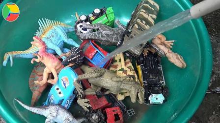 亮亮玩具清洗恐龙和汽车垃圾车玩具, 婴幼儿宝宝游戏玩具视频B415
