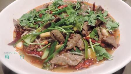 川菜 水煮牛肉