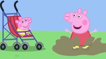 小猪佩奇: 佩奇到哪都忘不了泥坑, 还教会小宝宝说话, 很棒!