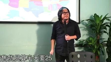 晓说: 中国人在美国, 智商完全碾压美国人
