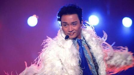 张国荣唱歌独有韵味, 很难被模仿, 这就是哥哥的魅力!