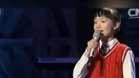 我听过最催泪的《天亮了》, 5岁孩子开口超越韩红, 太扎心了
