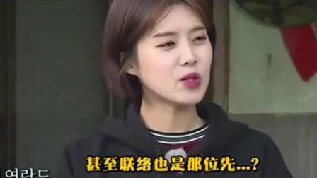 刘在石新综: 女星们被真心话游戏吓到, 林秀香一脸懵!