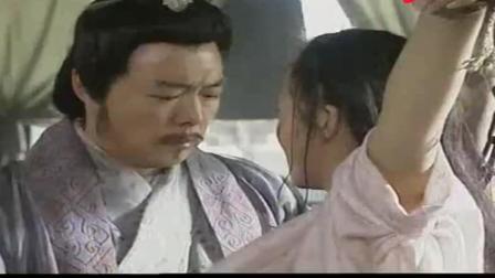 赵高用专门折磨女人的酷刑摧残芸姜, 云姜最终失去做女人的资格