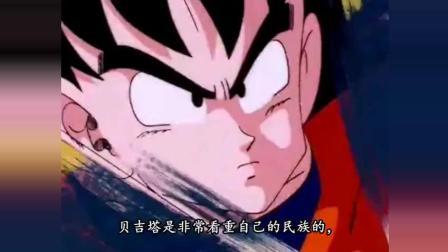 龙珠超里贝吉塔为何要杀掉拿帕? 导致他复活后一心想复仇!