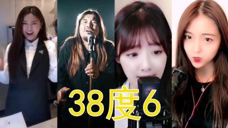 """四位长发网红歌手翻唱《38度6》, 网友: 面筋哥唱出了""""高烧不退""""的感觉"""