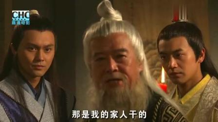 陆小凤传奇之大金鹏王: 原来霍休就是上官瑾, 丹凤公主早已死去