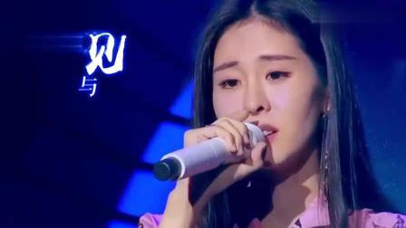 中国新声代: 张碧晨认真演唱, 唱完直呼紧张到词都唱错了!