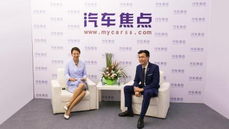 2018广州车展专访有道汽车集团广州友道哈弗汽车4S店总经理林钊贤
