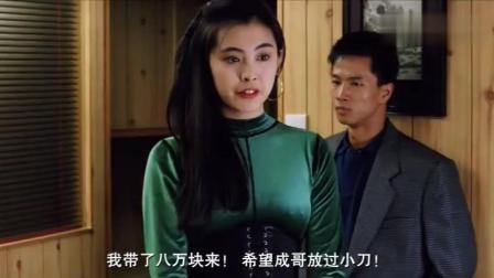 赌神: 达叔搞笑, 看见王祖贤就一直笑, 笑的停不