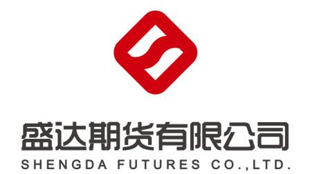 20181116中国浙江杭州-盛达期货农产品钱江高峰论坛