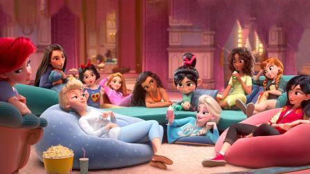《无敌破坏王2》迪士尼公主同框亮相, 私服小心机你知道多少
