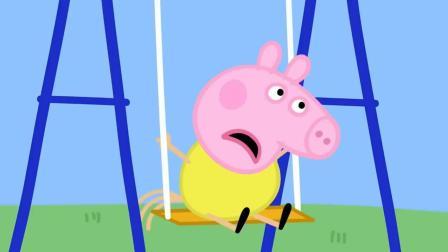 不会吧! 小猪佩奇怎么了? 她的尾巴居然不是猪尾巴?