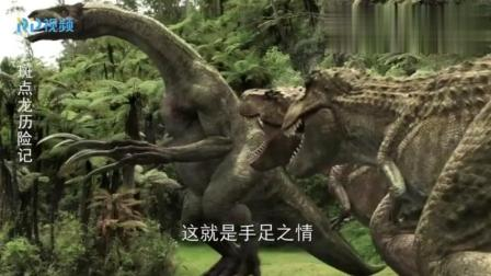 镰刀龙也太强了吧, 四个霸王龙都不是对手, 竟然被打的遍地跑