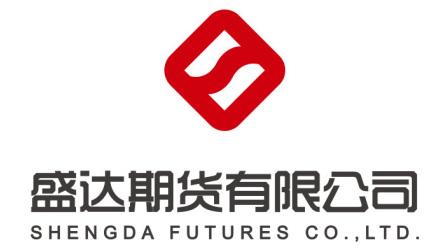 20180717-盛达期货行情研讨会