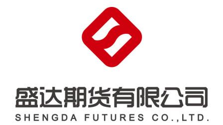 20180706中国山东济南-盛达期货沥青会议