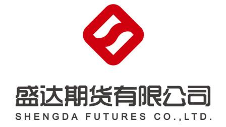 20180703-盛达期货行情研讨会