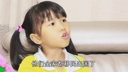 爆笑合集: 女儿担心考试倒数第一, 爸爸想出鬼点子帮她?