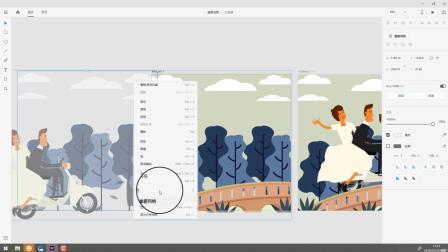 13. ui设计教程 adobe xd教程-插画动画