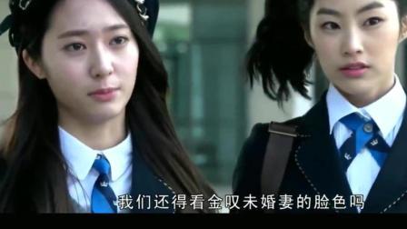 韩剧继承者们: 刘Rachel和宝娜互怼时刻, 是为了一个男人