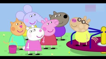 小猪佩奇和朋友们在沙地上建了小岛, 却被恐龙给破坏了, 真顽皮!