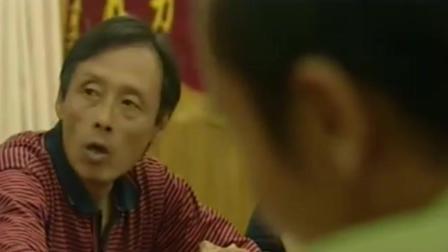 中国刑侦一号案: 地区对白宝山的讨论, 更进一步逼近