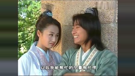 乌龙闯情关: 刘病已一眼揭穿霍水仙秘密, 直接它要挟霍水仙!