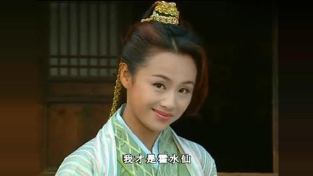 《乌龙闯情关》平君看到霍水仙被其帅气的外貌迷住, 惊得都不动了!