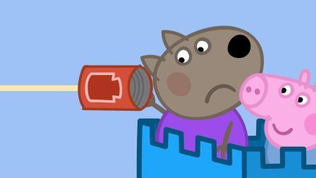 小猪佩奇第二季来了!  第34集小屋
