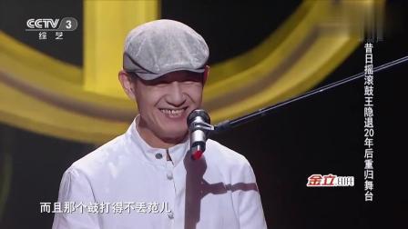 【中国好歌曲】西北鼓王赵牧阳—侠客行