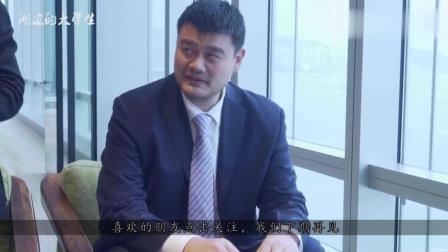 """拒绝日本1.6亿, """"中国台北""""更名""""中国台湾省"""", 姚明如此爱国"""