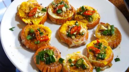 教你做爱心煎蛋, 一款好看又好吃的美食佳肴, 美味又营养!