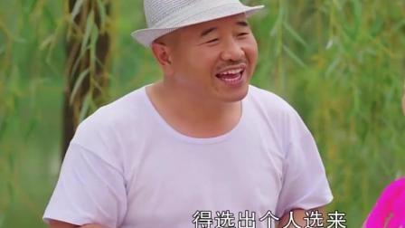 刘能趁赵四不在家忽悠亲家母, 这手段我服了