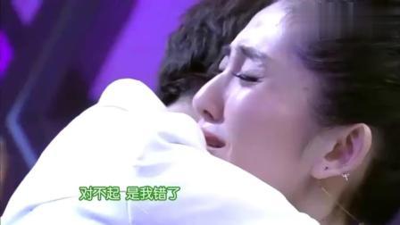快乐大本营;朴有天谢娜现场版《想你》, 娜姐流泪动情演绎, 旁边却笑声一片