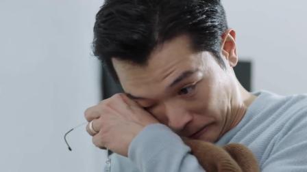 岳母的一番话让天忆感到难堪,天忆回想起爸爸说的话眼泪都出来了