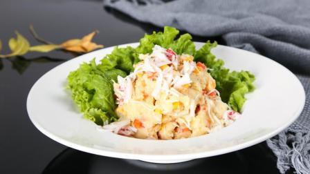 松叶蟹肉土豆泥沙拉, 多吃不怕胖的满足