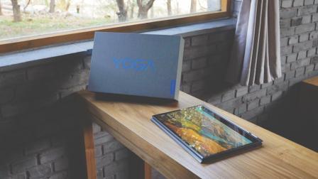 联想YOGA 7 Pro翻转触控杜比视听变形本快速上手体验「WEIBUSI 出品」
