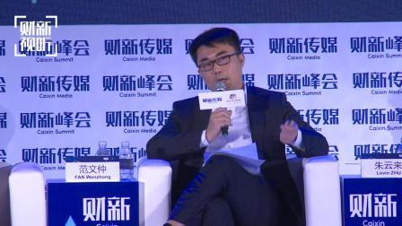 【峰会·观点】范文仲: 中国应该主动扩大开放, 但不是无底线开放