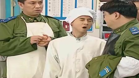炊事班的故事: 小毛当值班长, 立志改革病号饭, 还总忘记自己身份