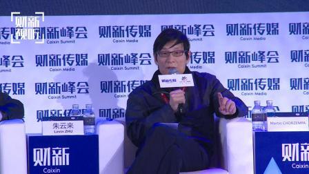 【峰会·观点】朱云来: 经济发展不必着急, 要以退为进