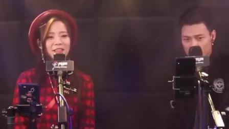 广东雨神携手亮声Open《现代爱情故事》粤语经典情歌对唱