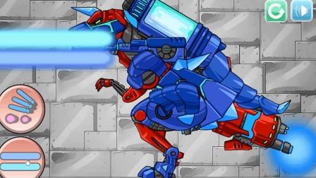 恐龙新玩具合体变身, 机器人 霸龙 益智早教游戏