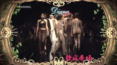 法国时尚周, 全场模特开场内衣时装秀