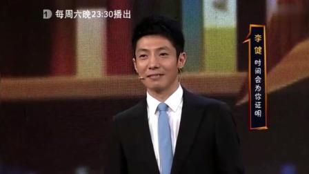楼道王菲演唱《传奇》, 开口的那一刻, 李健拍手称赞