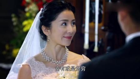 暖男记: 梁馨不顾爸爸反对, 在国外举行婚礼, 亲朋好友齐齐送祝福